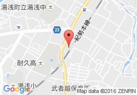 かぐのみ苑湯浅デイサービスセンター
