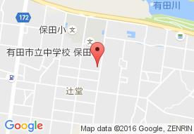 ひまわりケアサービス保田