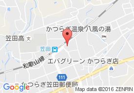 JA紀北かわかみかつらぎデイサービスセンター