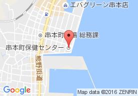 串本町社会福祉協議会