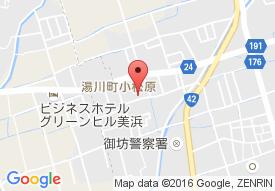 三和デイサービス小松原店