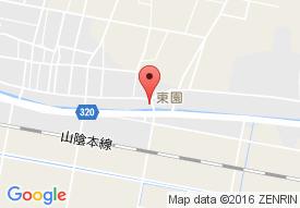 北栄デイサービスセンターあずま園