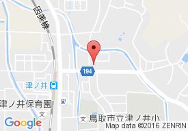 鳥取市桜ヶ丘デイサービスセンター通所介護事業所