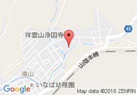 鳥取市東デイサービスセンター通所介護事業所