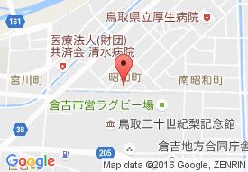 デイサービスセンターほのぼの家