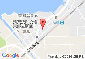 社会福祉法人湯梨浜町社会福祉協議会東郷指定通所介護事業所