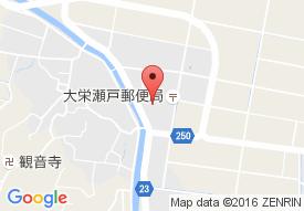 社会福祉法人 北栄町社会福祉協議会 デイサービスセンターだいえい