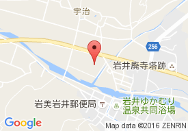 岩井あすなろデイサービスセンター
