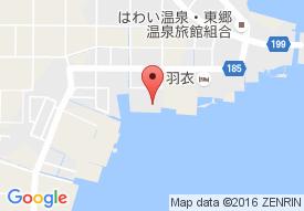 デイサービスセンターハワイ信生荘