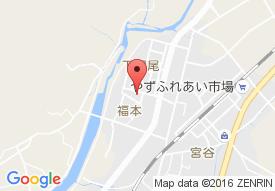 医療法人 悠志会 岸本内科医院デイサービスセンター