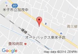 アイアイ三柳デイサービスセンター