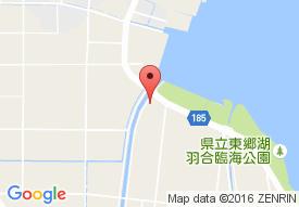 湯梨浜みのりデイサービスセンター