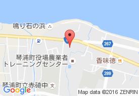 百寿苑デイサービスセンター