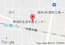 デイサービス鈴ヶ野