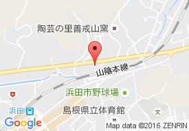 緑ヶ丘デイサービスセンター