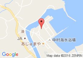 中村デイサービスセンター