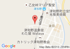 デイサービスセンター 希翔会