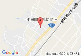 平田西デイサービスセンター