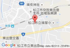 生協東出雲診療所
