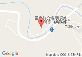 邑南社協東部事業所