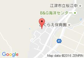 桜寿園デイサービスセンター