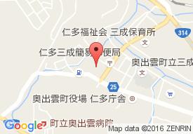 仁多デイサービスセンター
