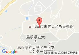 浜田市社会福祉協議会 野原デイサービスセンター