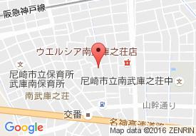 グループホームこころあい武庫之荘