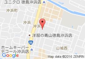 徳島市沖浜デイサービスセンター