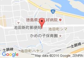 田岡医院 デイサービスセンター