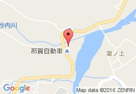 那賀町相生デイサービスセンター