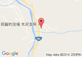 那賀町木沢デイサービスセンター