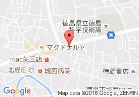 ナーシングホーム徳島眉山デイサービスセンター