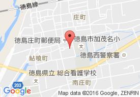 徳島市加茂名デイサービスセンター