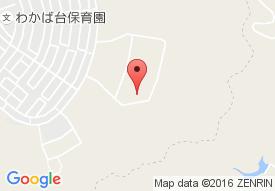 特別養護老人ホーム若葉台の地図
