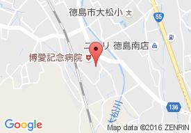 平成デイセンター