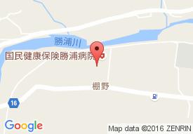 デイサービスセンターオレンジ荘