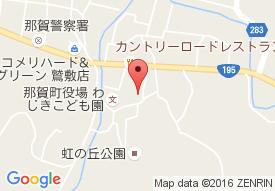那賀町鷲敷デイサービスセンター