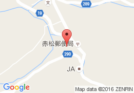 デイサービスセンター浦島