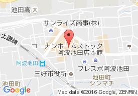 村山内科デイサービスセンター