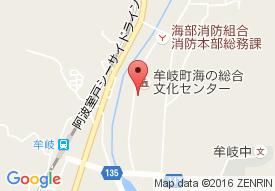牟岐町社会福祉協議会川長事業所