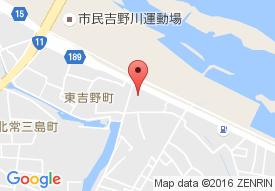 白寿会デイサービスセンター
