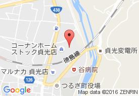 清寿会デイサービスセンターゆうま