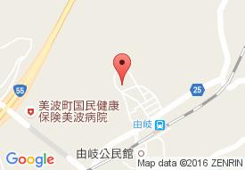 高齢者生活福祉センター 長寿村