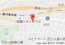 善興園デイサービスセンター