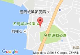 デイサービス はなことば さくら 名島の地図