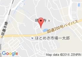良創夢デイサービスセンター飯塚店