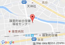 篠栗荘デイサービスセンター