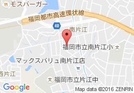 あさひデイサービス南片江