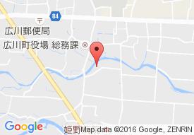 社会福祉法人 広川町社会福祉協議会